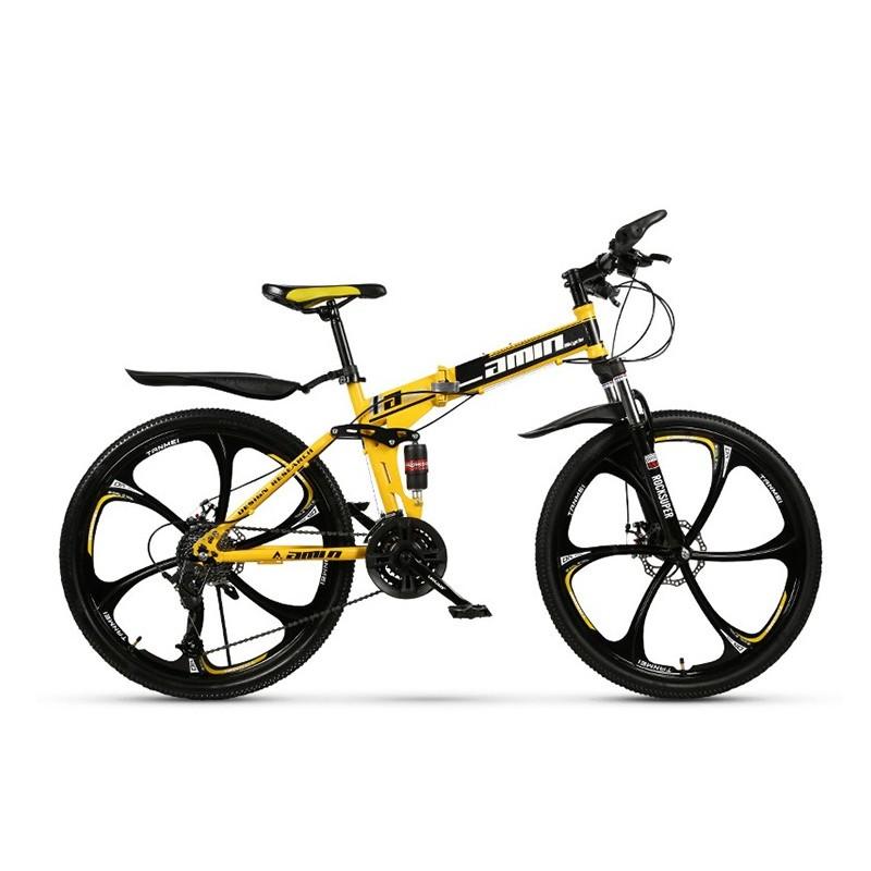 "Rower górski składany MTB Amin 26"" 6R Czarno-żółty"