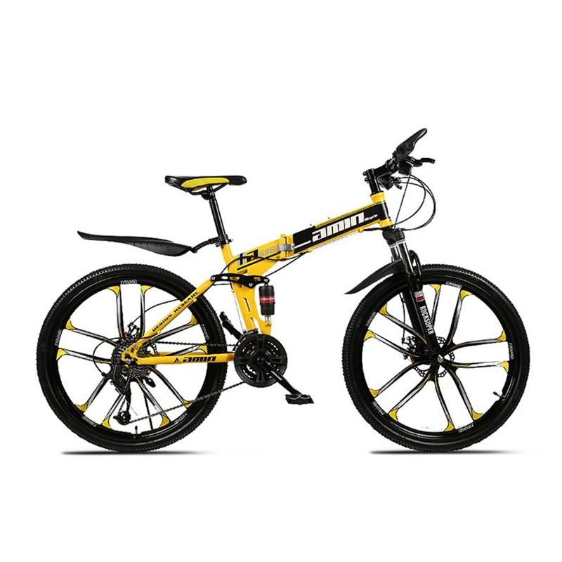 "Rower górski składany MTB Amin 26"" 10R Żółty"